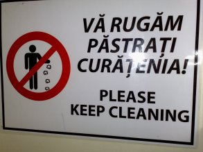 """Something that should've been """"Please keep clean"""", Romania, December 2009"""
